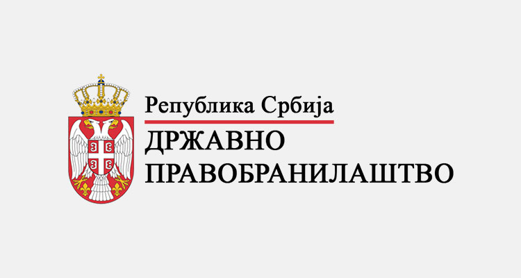 Од 23. новембра 2020. године седиште Одељења за заступање Републике Србије пред Европским судом за људска права је у улици Косовска 31, Београд