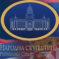 Народна скупштина